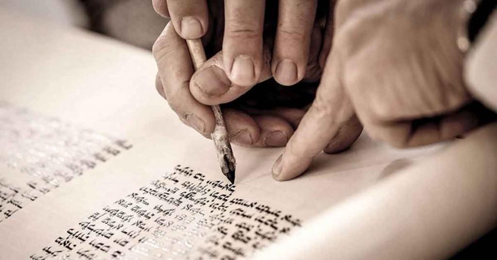 PENGETAHUAN ALKITAB