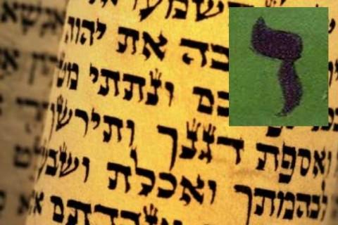 Aksara ו sebagai Conjunction